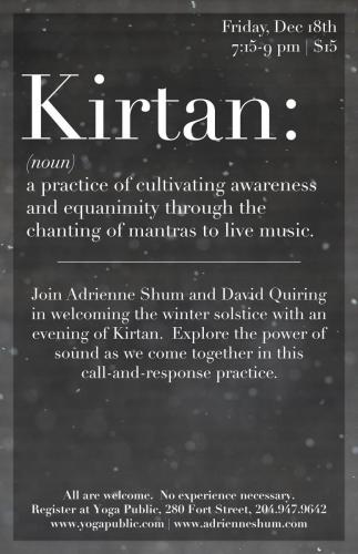 Yoga Public Kirtan Fri Dec 18th 2015 7:15pm
